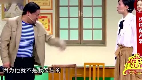 贾冰一听梓慧怀孕了,当场倒地不起,贾冰:法人不是我!