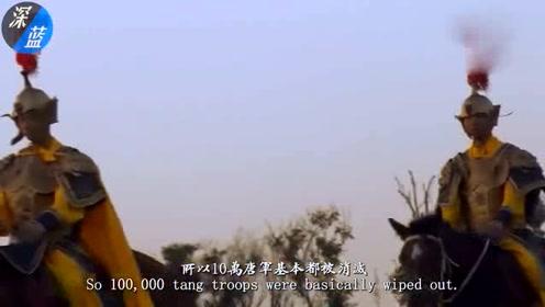 千年前中国有一悍将,多次打败大唐军队,连薛仁贵都是其手下败将