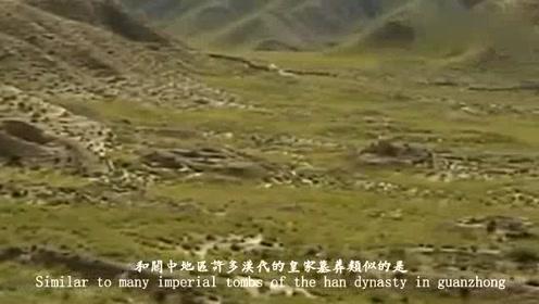 青海有一座大墓,考证认定是一王室墓葬,原来竟然是九层妖塔
