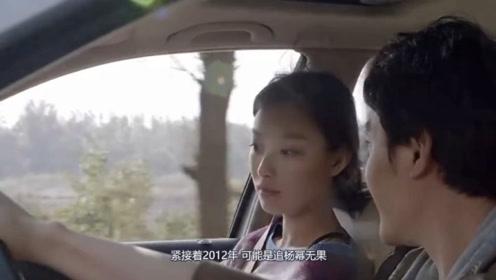 除了赵丽颖,与冯绍峰擦肩而过的佳人们!怪不得有花旦收割机一称