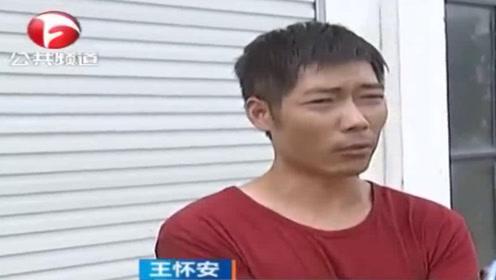 淮南:男子买下货车跑运输 ,不料车辆在门口突然消失!