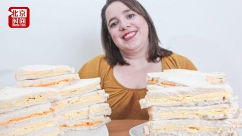 英国女子30年只吃奶酪三明治 恐惧其他食物致颤抖呕吐