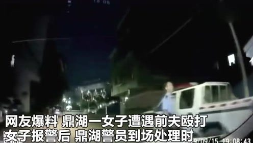 气愤到变形!肇庆一男子殴打前妻被抓,粗暴将4岁女儿丢进车斗