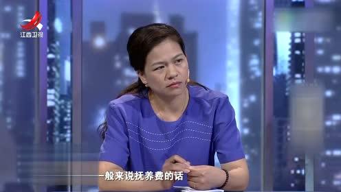 舒瑶瑶:如若离婚 女方应按收入20%至30%支付子女抚养费