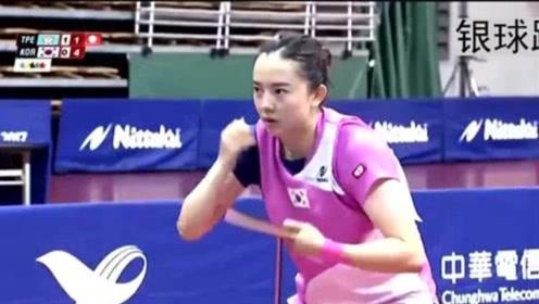国乒第一美女投奔韩国,认韩国人做爹,甚至扬言要打败中国!