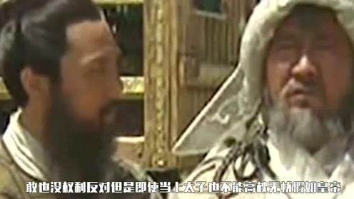 朱标当太子时,多次与朱元璋产生争执,为何朱元璋没想过废了他?