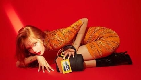 泫雅新写真穿橘色紧身短裙跪地 金发红唇大秀魔鬼身材