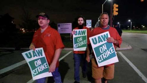 12年来首次!通用汽车五万工人开始全美大罢工,影响33个工厂