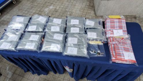 香港警方检获18公斤毒品 总值约2500万港元