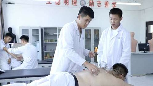 看着得劲儿!中医专业学生互当道具练拔罐:都喜欢被拔