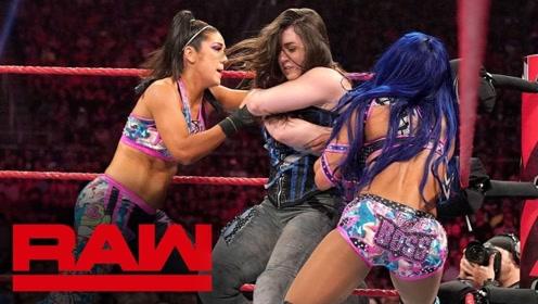 RAW1373期: 贝基和夏洛特干扰 女双比赛变闹剧铁椅横飞