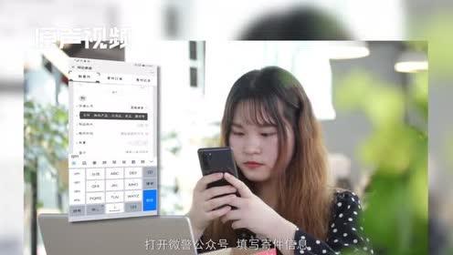 """广州市内无需出示身份证的""""网证寄递""""教程!个人信息安全有保障"""