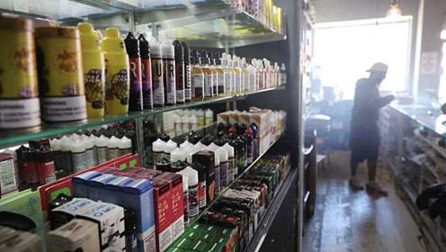 又一个!美国密歇根州禁售调味电子烟:包括薄荷醇口味