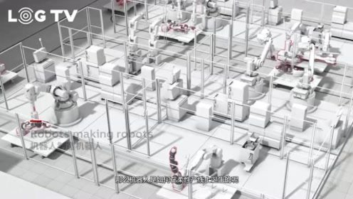 ABB耗资1.5亿美元打造未来工厂,人与机器人将共同作业