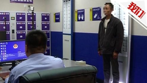 """山西临县半挂车撞倒1名学生致死 男子造谣""""撞死5名学生""""被拘"""