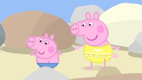 小猪佩奇和猪爸爸乔治一起去露营,但是忘记带了帐篷 玩具故事