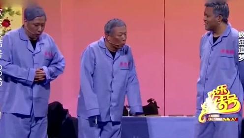 潘斌龙和崔志佳的小品不能再看了,剧情反转太快,台下美女笑疯了