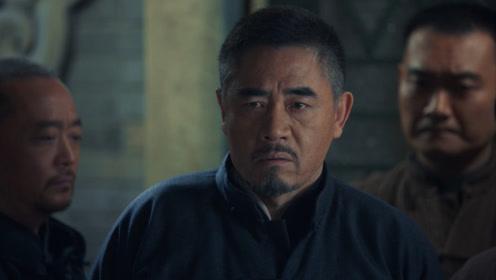 速看《老酒馆》第四十集 陈怀海和黑木立生死状 众人百般阻止