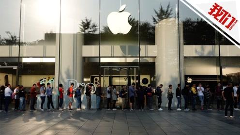 iPhone11首发日记者实探北京卖场 首个顾客:选暗夜绿