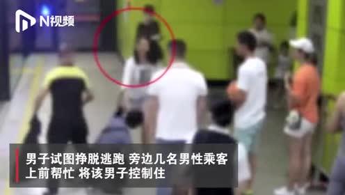"""广州地铁一女子霸气抓住猥亵男,曾遭该男子猥亵,特意""""等候"""""""