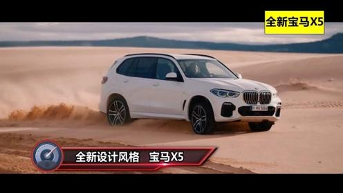 全新换代宝马X5在同级别车型中性价比高吗?有必要装空气悬架吗