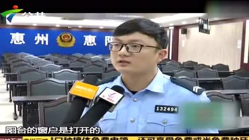 惠州:四岁女孩从四楼坠落 警民联合援助孩子无恙