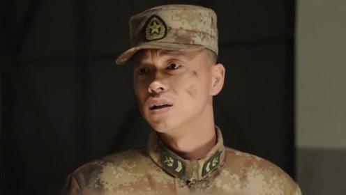 《陆战之王》杨俊宇要退了张能量,牛努力一副恨铁不成钢的表情