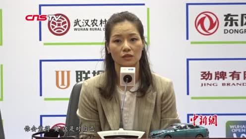 武网举办特别仪式致敬李娜入驻国际网球名人堂