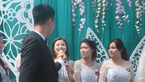 婚礼现场,司仪套路伴娘,伴娘很懵反问司仪,司仪:不重要了!