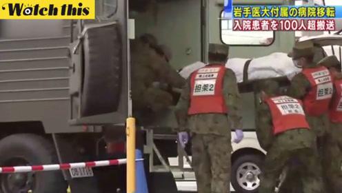 日本医院史无前例百名病人集体转院 救护车不够军车来凑
