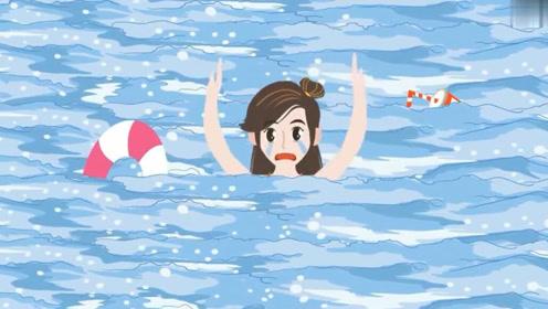 溺水不到十分钟就会死亡!三分钟告诉你正确的救助方式