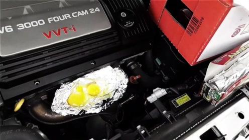 老外改装玩具车,汽车发动机还带悬挂,目的只是为了煎蛋?