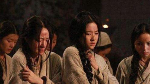 古代女子被流放有多惨?为何宁愿受刑也不想被流放?原因让人心疼