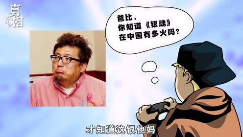 银魂主演小栗旬,一个能把日本动漫都演完的奇男子