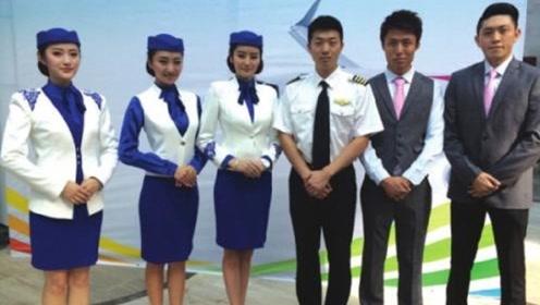 为什么空姐一般只穿裙子,不穿长裤?老机长偷偷说出实情