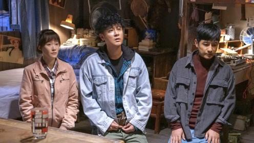 用《请回答1988》的方式打开《激荡》:温情的陆家三兄妹