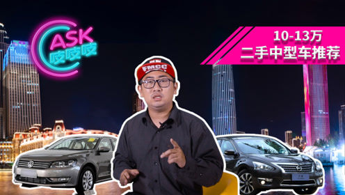 ASK吱吱吱:ASK152