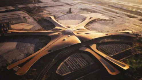 我国新添一座新机场,面积足有140万平方米,你们知道在哪吗?