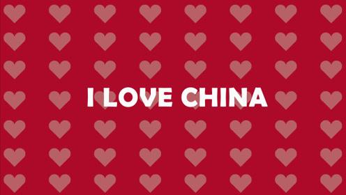 我有一颗中国心!海外华人华侨、留学生为新中国70岁生日比心