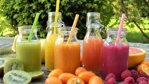鲜榨果汁究竟是健康饮品,还是垃圾食物?很多人都不知道!