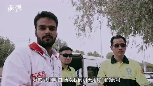中国志愿者自带消毒药品不能使用 需受当地药检认可