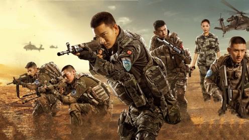 《空降利刃》国庆特辑:中国军魂,锅盖头用实力说话