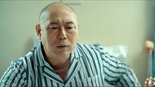 《激荡》速看12:黄瘸子跳楼自杀 陆江涛心灰意冷遣散员工