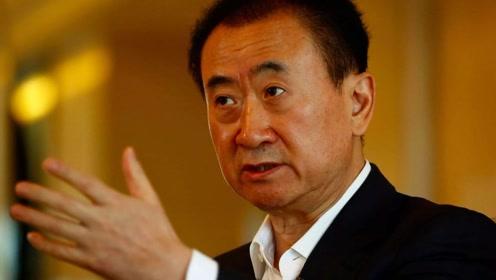 清华大学生提问王健林:您是如何教育王思聪的?老王还真说了!