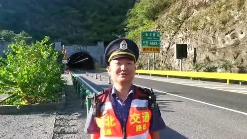 G50沪渝高速公路长阳段