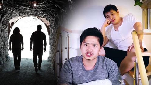 搞笑小故事:少年和朋友去山洞探险,途中发生意外仓皇逃走!