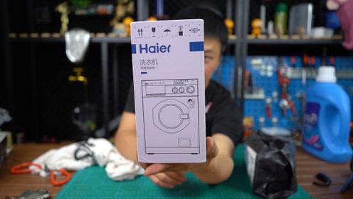 拆箱测评手持便携洗衣机,拆开发现和平常用的不一样