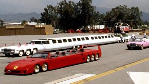 这辆车曾经是全球最贵的车,配备26个轮胎,上路时还需警车开道