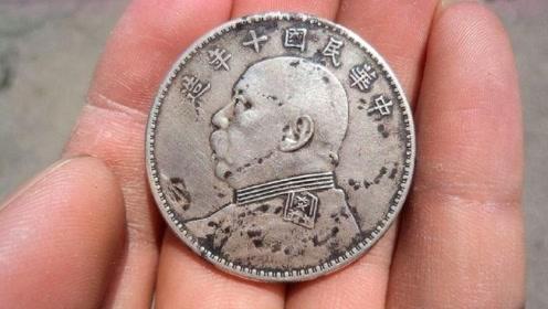 民国时期一块大洋,相当于如今多少钱人民币?