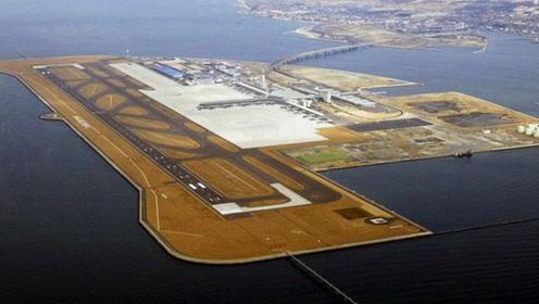 日本疯狂填海造陆!30年新增土地达11.8亿平方米